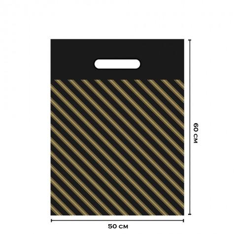 Takviyeli Siyah Çizgili Poşet 50x60 (No:5) - 50'li