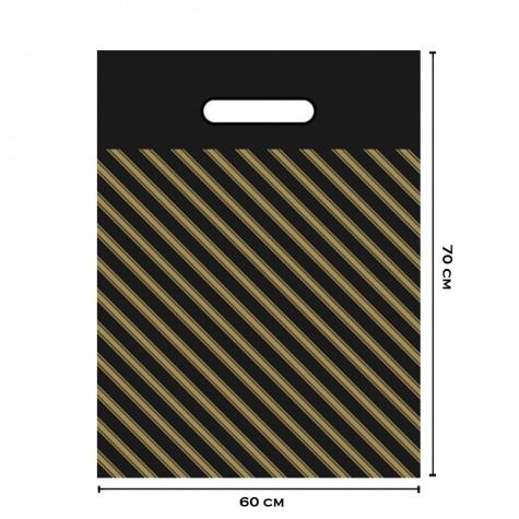 Takviyeli Siyah Çizgili Poşet 60x70 (No:6) - 50'li