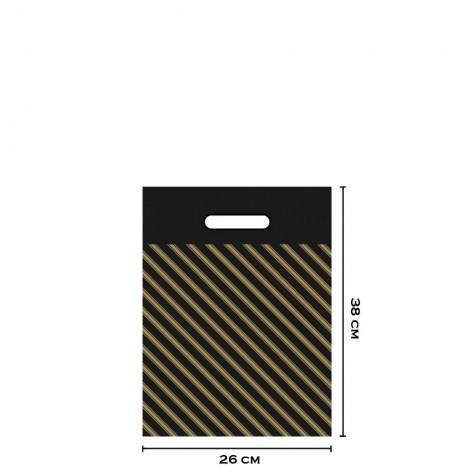 Takviyeli Siyah Çizgili Poşet 26x38 cm (No:2) - 1000'li
