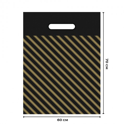 Takviyeli Siyah Çizgili Poşet 60x70 (No:6) - 500'lü